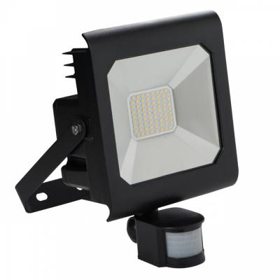 ANTRA LED50W-luce naturale -Proiettore LED SMD KANLUX 25708