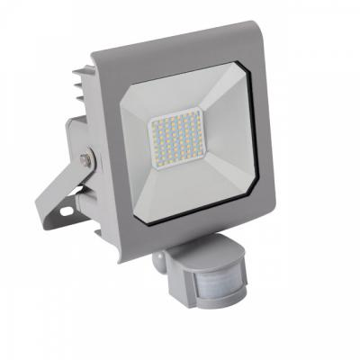ANTRA LED50W-luce naturale -Proiettore LED SMD KANLUX 25582