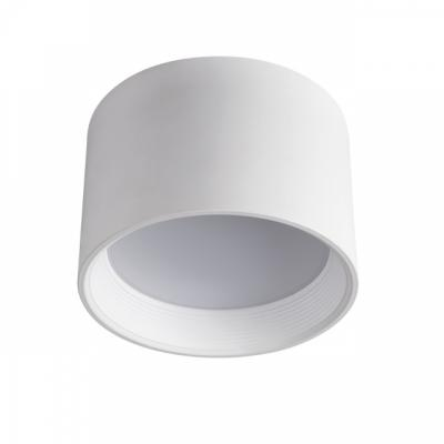 OMERIS N LED 35W-NW-W Faretto LED superficie bianco naturale KANLUX 23363